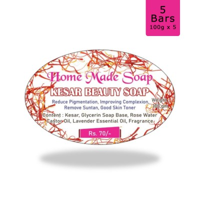 Kesar Beauty Soap, 100g (Pack of 5)
